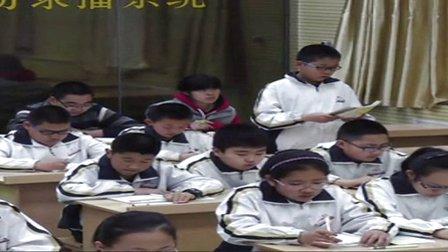 人教版初中八年级地理上册《疆域》教学视频,山东省