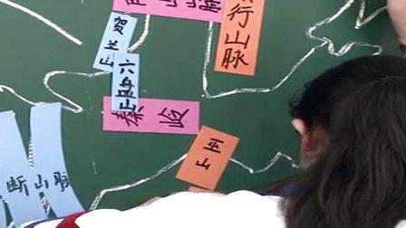 人教版初中八年级地理上册《地形和地势》教学视频,辽宁省