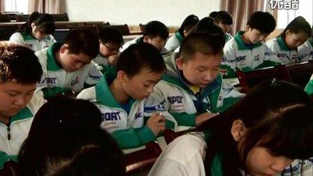 人教版初中八年级地理上册《河流》教学视频,黑龙江