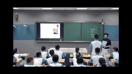 人教版初中八年��v史下�浴犊�W技�g的成就(一)》教�W��l,湖北省
