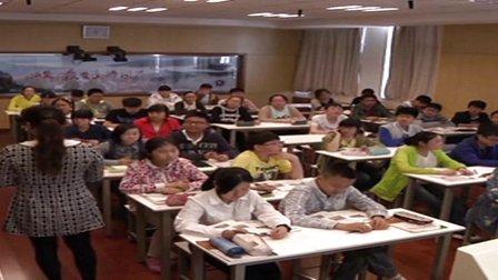 人教版初中八年级历史下册《人们生活方式的变化》教学视频,江苏省
