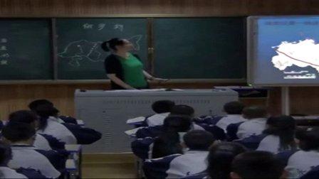 人教版初中七年级地理下册《俄罗斯》教学视频,黑龙江