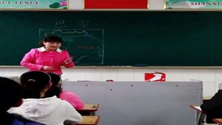 人教版初中七年级地理下册《巴西》教学视频,河南省