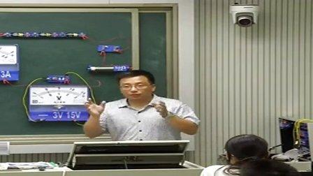 人教版九年级物理《电流与电压和电阻的关系》教学视频,湖北省