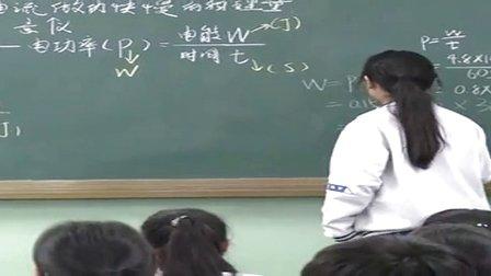 人教版九年�物理《�功率》教�W��l,天津市