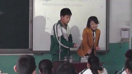 人教版九年级化学上册《制取氧气》教学视频,天津市