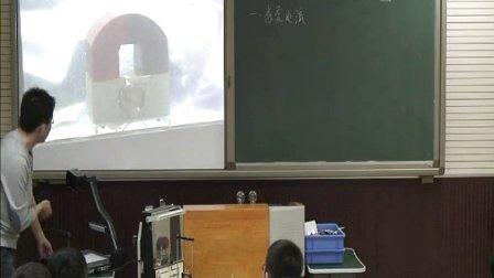 人教版九年级物理《电流的测量》教学视频,天津市