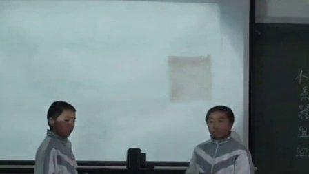 人教版七年级生物上册《动物体的结构层次》教学视频,北京市