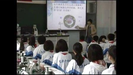 人教版七年�生物上�浴都�胞的生活》教�W��l,天津市