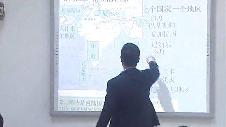 初中地理人教版七年级7.2《南亚》甘肃 刘军涛