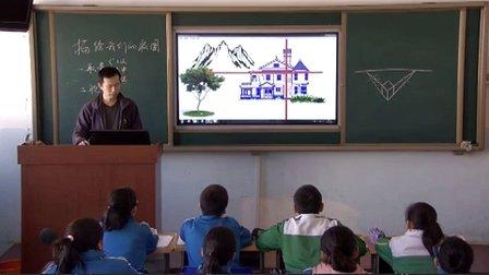 初中美术人教版七年级第1课《描绘我们的校园》辽宁席金江