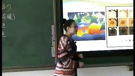 初中美�g人教版七年�第1�n《色彩的魅力》北京夏�G燕