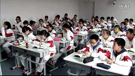 初中地理人教版七年级第四节《澳大利亚》北京薛东阳