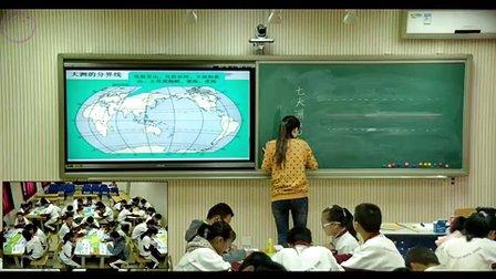 初中地理人教版七年级第一节《大洲和大洋》北京贾男