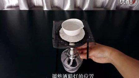 小�W四年�科�W《分�x食�}�c水的方法》微�n��l,深圳市小�W科�W微�n大���l