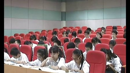 初中地理人教版七年级第一节《位置和范围》海南梁丹丹