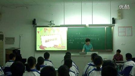 人音版七年级音乐《拉库卡拉查》浙江傅飞飞