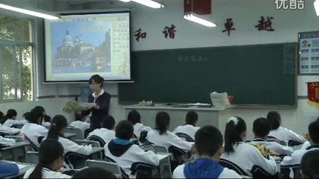 人音版七年级音乐《桑塔露琪亚》广东耿鹤