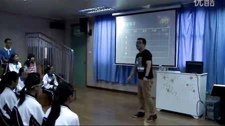 版七年级音乐 瑶族舞曲 广东卢伟