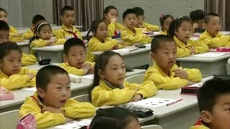 《什么是周长》示范课-北师大版数学三上-吉林市第一实验小学-郭京京