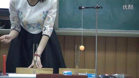 人教版初中物理八上《第3节 声的利用》天津任婧涵