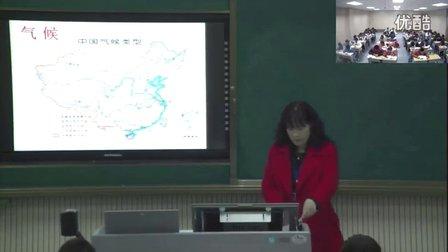 人教版八年级地理《9.1自然特征与农业》山东沈丽华