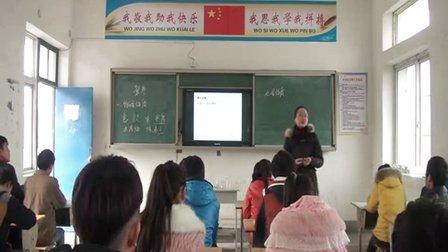 人教版初中化学九上《课题2 氧气》安徽孙艳玲