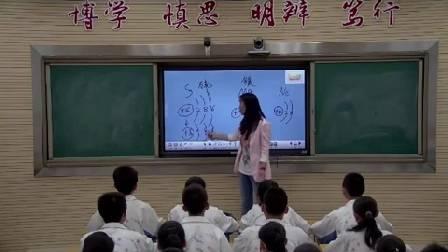 人教版初中化学九上《原子的结构》甘肃刘燕