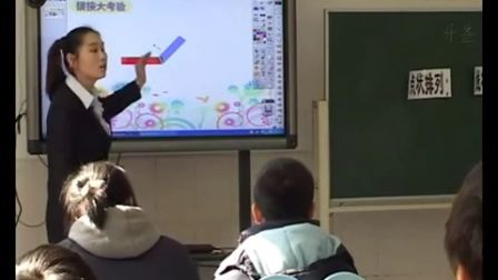 第六届电子白板大赛《牙签棒拼接技法探究》(人教版科学六上,上海市光新学校:陶颖)