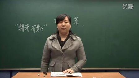 初中�v史人教版八年�《土地改革》名��微型�n  北京����