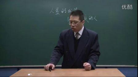 初中历史人教版九年级《人类的形成》名师微型课 北京詹利