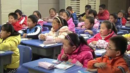 第五届电子白板大赛《可能性》(人教版数学五年级,铜陵市师范学校附小:张明)