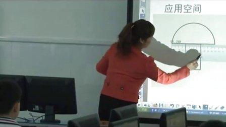 第五届电子白板大赛《平面图形的面积》(人教版数学六年级,淄博市张店区第八中学:姚玉萍