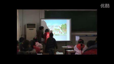 第五届电子白板大赛《家》(苏教版语文一上,南京晓庄学院第一实验小学:王芸)