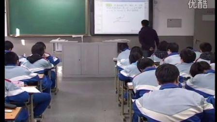 第五届电子白板大赛《解三角形综合应用》(人教B版数学高一,北京市西城外国语学校:张晶强)