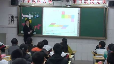 第五届电子白板大赛《立方体展开图》(人教版数学七年级,武汉市粮道街厚朴中学:徐焰)