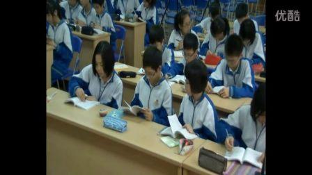 第五届电子白板大赛《旅鼠之谜》(人教版八年级语文,广州市西关外国语学校:杨盈)