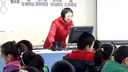 第五届电子白板大赛《青花瓷》(校本教材美术四年级,刘老师)