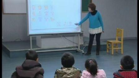 第五�秒�子白板大�《有趣的十二生肖》(幼��@大班自�教材社��,南京市浦口�^���幼��@:王��)