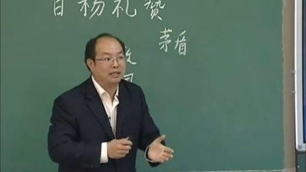 初中语文人教版八下《白杨礼赞》北京贾一震