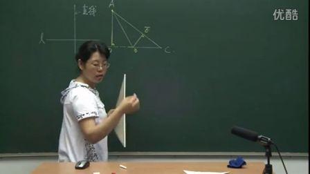 初中��W人教版七年�《三角形的高、中��c角平分�》名��微型�n 北京祁�P燕