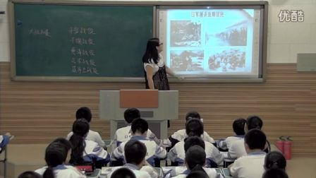 初中历史人教版八上《甲午中日战争》天津张舒