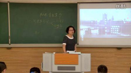 初中历史人教版八上《辛亥革命》天津冯炳芝