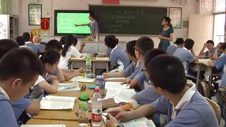 《爱护水资源》教学课例(初中八年级化学,翰林学校:吴燕红)