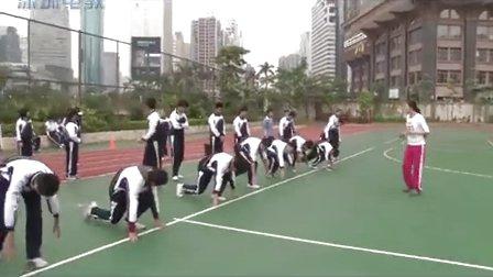 《踞蹲式起跑》教学课例(九年级体育,滨河中学:凌玲)