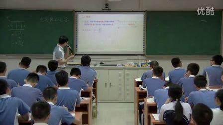 《电容器的电容》教学课例(人教版高二物理,平冈中学:赵来伟)