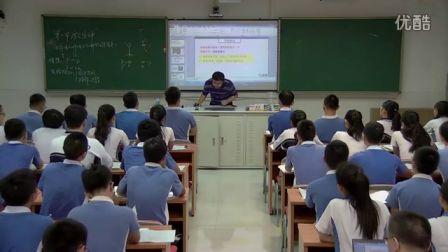 《库仑定律的建立》教学课例(人教版高二物理,平冈中学:胡德峰)