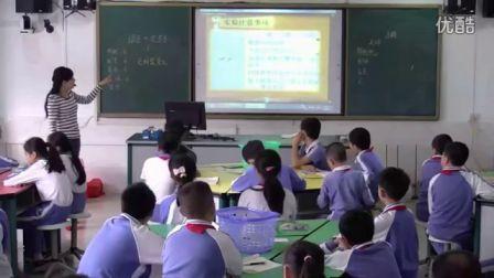 《物质发生了什么变化》教学课例(小学五六年级科学,罗芳小学:叶萌)