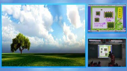 《封闭图形的植树问题》观摩课-人教版数学四年级,西河路小学:伍秀莲