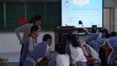 《我们的心脏》教学课例(小学三年级心理健康,大新小学:冯慧敏)
